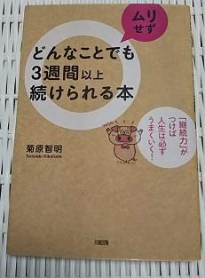 f:id:japantn:20181025082107j:plain
