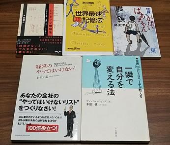 f:id:japantn:20181028213238j:plain