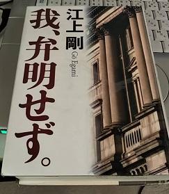 f:id:japantn:20181029071528j:plain