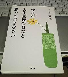 f:id:japantn:20181030064120j:plain