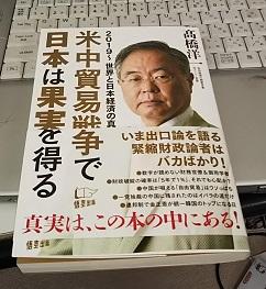f:id:japantn:20181101070231j:plain
