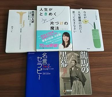 f:id:japantn:20181104155210j:plain