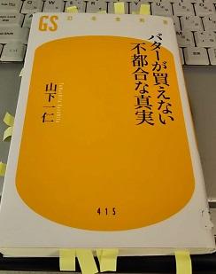 f:id:japantn:20181108114607j:plain