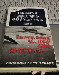 f:id:japantn:20181109084821j:plain