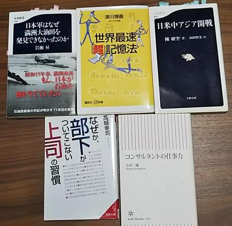 f:id:japantn:20181111213014j:plain