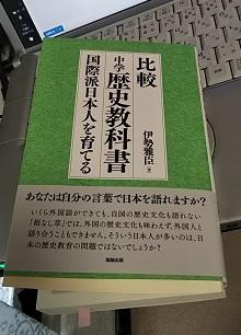 f:id:japantn:20181112071713j:plain