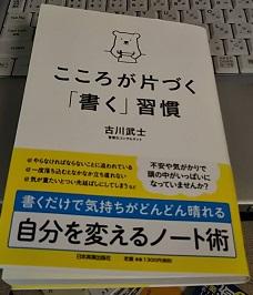 f:id:japantn:20181113080859j:plain