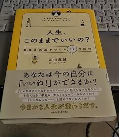 f:id:japantn:20181114063949j:plain