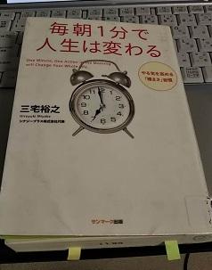 f:id:japantn:20181121065149j:plain