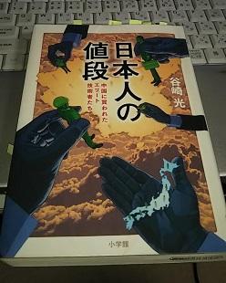 f:id:japantn:20181122224826j:plain