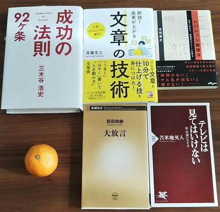 f:id:japantn:20181125171329j:plain