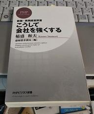 f:id:japantn:20181127065511j:plain