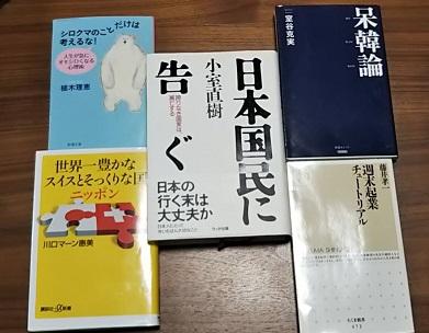 本5冊プレゼント