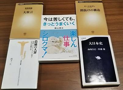 本のプレゼント