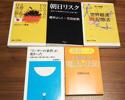 本5冊無料でプレゼント!