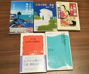 本5冊無料でプレゼント!(3100冊目)