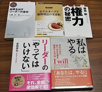 本5冊無料でプレゼント!(3140冊目)