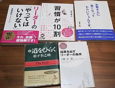 本5冊無料でプレゼント!(3150冊目)
