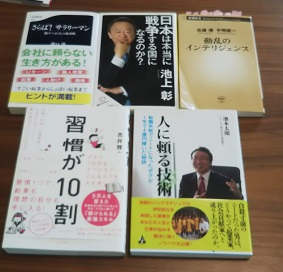 本5冊無料でプレゼント!(3215冊目)