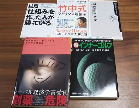 本5冊無料でプレゼント!(3245冊目)