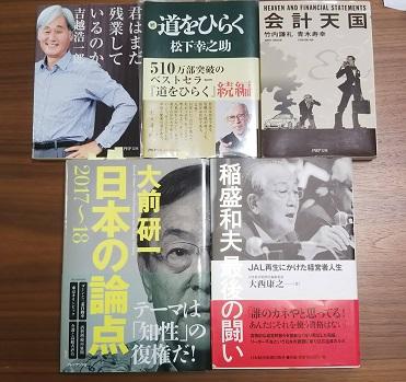 本5冊無料でプレゼント!(3255冊目)