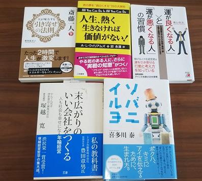 本5冊無料でプレゼント!(3275冊目)