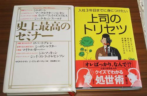 本5冊無料でプレゼント!(3339冊目)