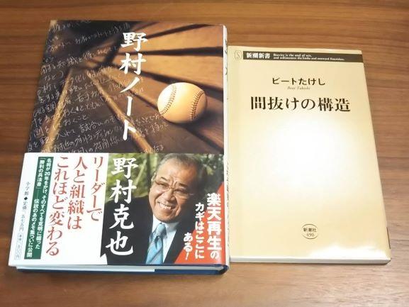 本5冊無料でプレゼント!(3341冊目)