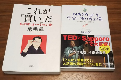本5冊無料でプレゼント!(3343冊目)
