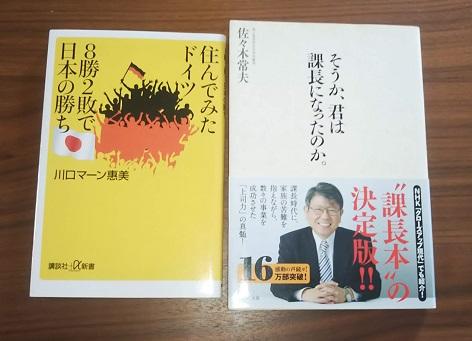 本5冊無料でプレゼント!(3345冊目)