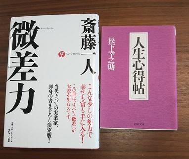 本5冊無料でプレゼント!(3349冊目)