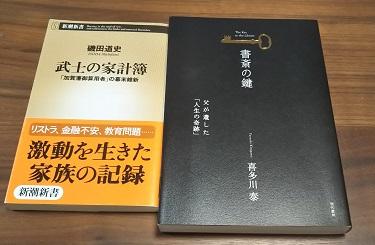 本5冊無料でプレゼント!(3351冊目)