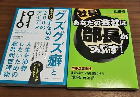 本2冊無料でプレゼント!(3353冊目)