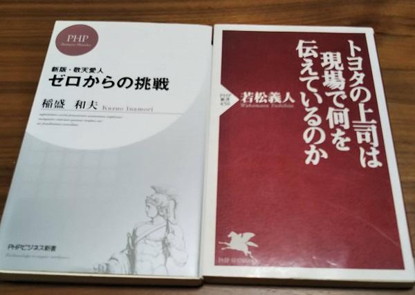 本2冊無料でプレゼント!(3357冊目)