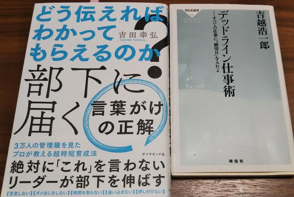 本2冊無料でプレゼント!(3379冊目)