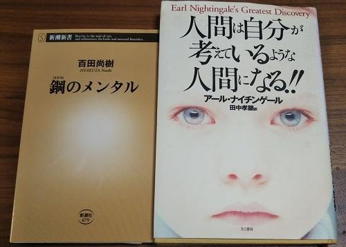 本2冊無料でプレゼント!(3381冊目)