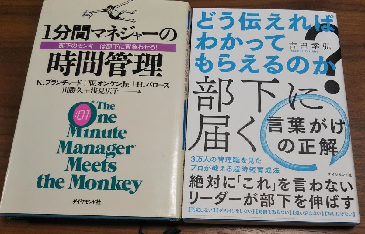 本2冊無料でプレゼント!(3389冊目)