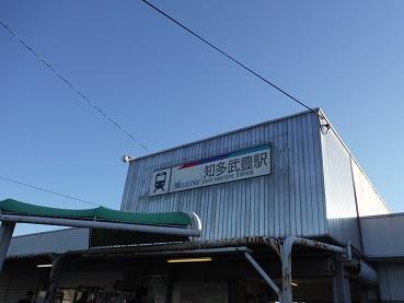 f:id:japanwalkwalkwalk:20200814141550j:plain