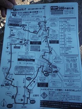 f:id:japanwalkwalkwalk:20200814141607j:plain