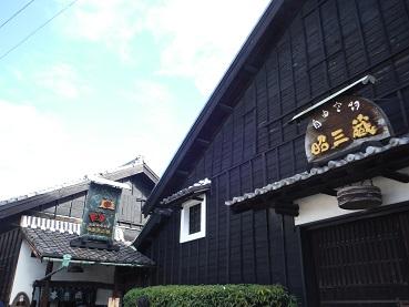 f:id:japanwalkwalkwalk:20200814141816j:plain