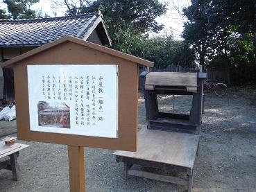 f:id:japanwalkwalkwalk:20200814141832j:plain
