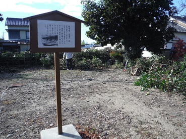 f:id:japanwalkwalkwalk:20200814141852j:plain