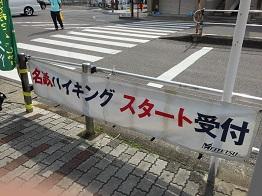 f:id:japanwalkwalkwalk:20200920191830j:plain
