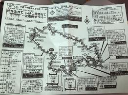 f:id:japanwalkwalkwalk:20200920191846j:plain