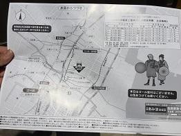 f:id:japanwalkwalkwalk:20200920193258j:plain