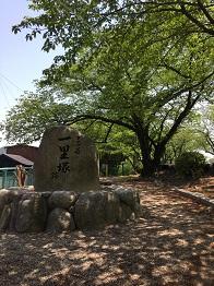 f:id:japanwalkwalkwalk:20200920193503j:plain