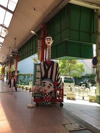 f:id:japanwalkwalkwalk:20200920193612j:plain