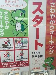 f:id:japanwalkwalkwalk:20201106143606j:plain