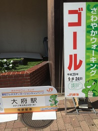 f:id:japanwalkwalkwalk:20201106144923j:plain