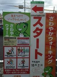 f:id:japanwalkwalkwalk:20201115184615j:plain